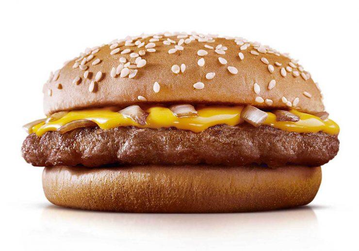 Promoção Clássicos do Dia tem redução de preço nos restaurantes do McDonald's | Foto: Divulgação